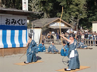 鶴岡八幡宮・除魔神事