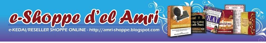 eShoppe D'el Amri