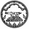 Pattani Symbols