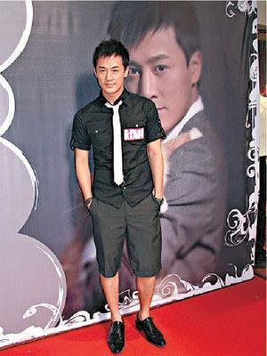 Raymond Lam Your Love Album Promo