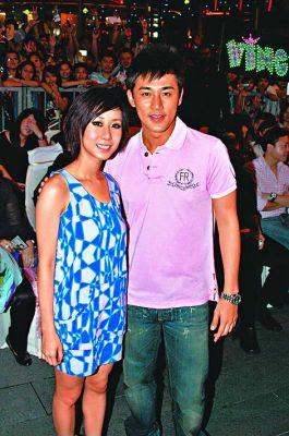 Raymond Lam and Vincy Chan