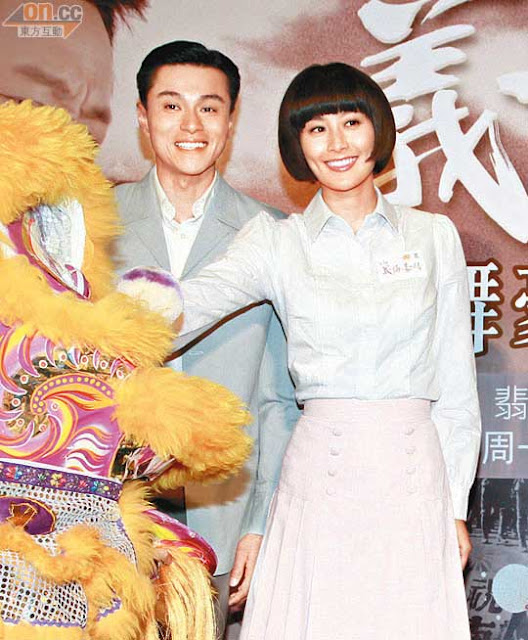 Raymond Wong Fala Chen No Regrets TVB