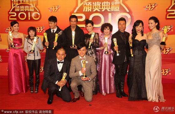 TVB Anniversary Awards 2010 Winners