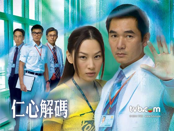 A Great Way to Care TVB Drama Astro on Demand