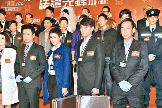 Wayne Lai Forensic Heroes 3