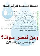 لكل مصرى