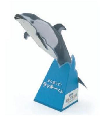 Animal dolphin paper toy