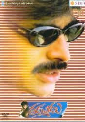 telugu cinemalu: download n watch pawan kalyan thammudu movie dvd rip
