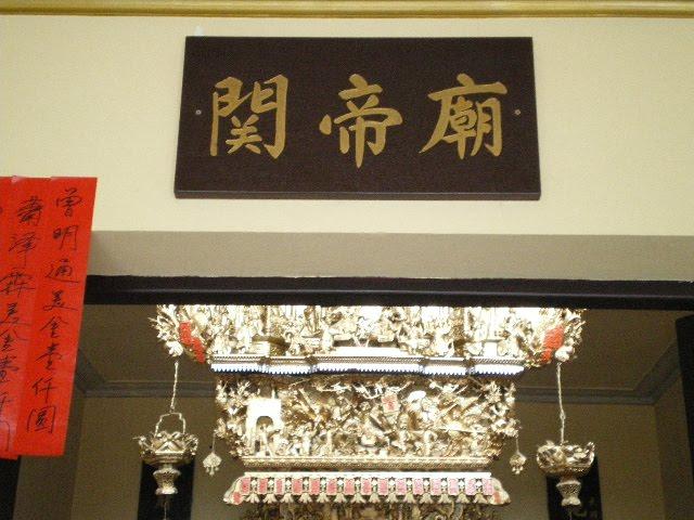 Templo de Kuan Tai