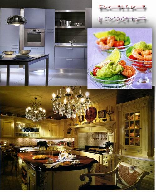 Дизайн кухни, или столовой.