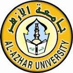 Jami'atul Azhar As-Syarif