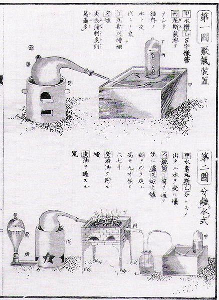 in japan in the 1840s