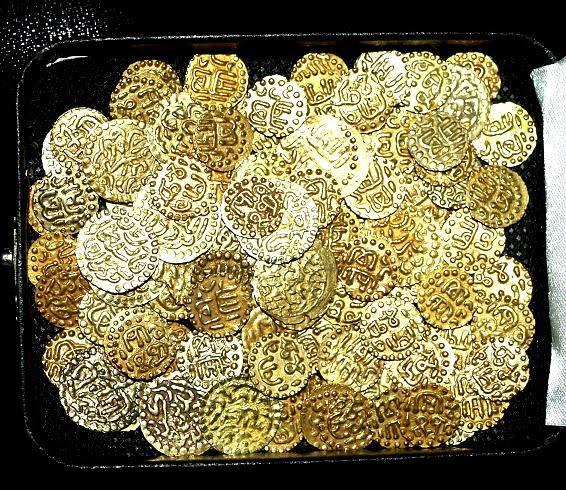 Jejak Mata Uang Emas Dan Perak Di Nusantara