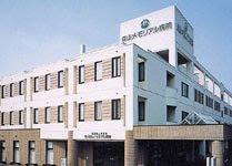森山メモリアル病院(北海道旭川市)