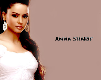 aamna sharif wallpapers. Amna Sharif