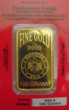 EMIRATES FINE GOLD