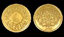 DINAR PG (1 dinar)