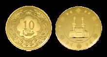 DINAR PG (10 DINAR)