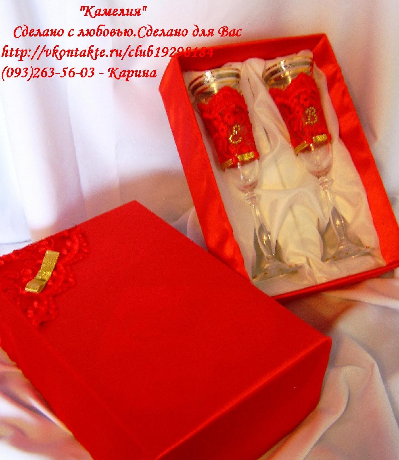 Что подарить на оловянную (розовую) свадьбу 10 лет - Поздравок 18