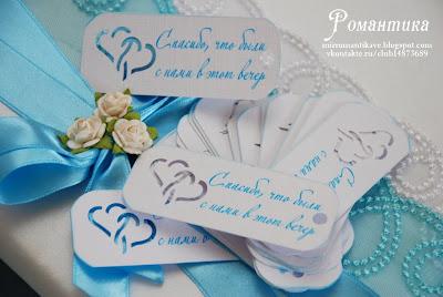 Благодарность гостям на свадьбе от родителей