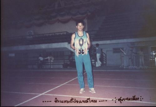 ชิงแชมป์ประเทศไทย