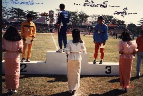 กีฬาแห่งชาติ  ลพบุรี