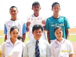 วีดีโอการแข่งขันกรีฑานักเรียนนักศึกษา  ณ จังหวัดนครราชสีมา