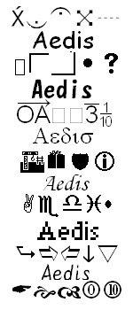 Aedis.Ju