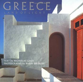 Creations The Essene Of Arts Greece The Beautiful Place On Earth