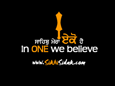 sikh live wallpapers hd