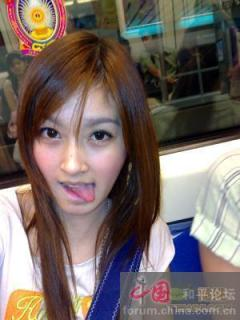 http://4.bp.blogspot.com/_CLErE3iCmK0/S9uDHCP6D_I/AAAAAAAAAI8/g9bFlmn-Ipk/s1600/banci_thailand_-_noy_pong.jpg