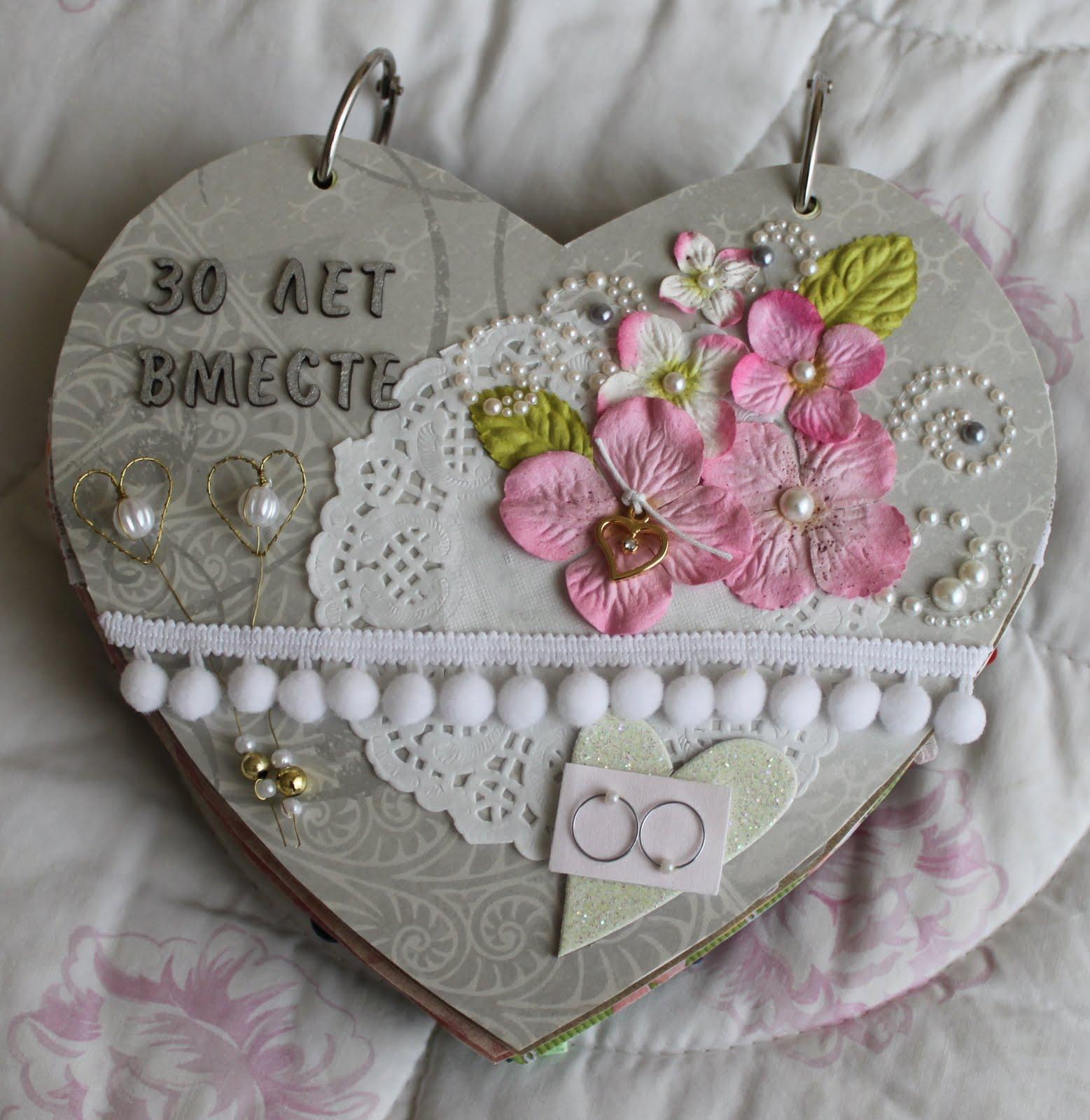 Годовщины свадьбы - названия свадеб - 1 год - 2 3 4 года 58