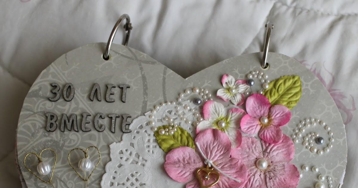 Подарки на жемчужную свадьбу друзьям 61