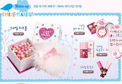 etude+house+i+can%27t+help+smiling+1