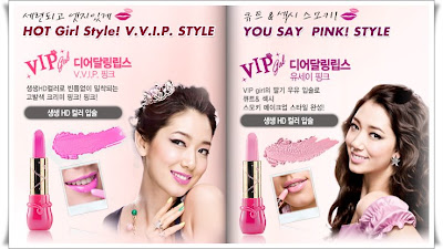 Etude+House+VIP+Girl1