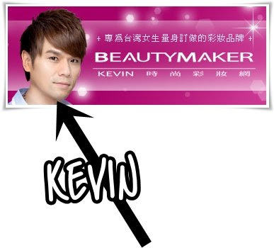 Kevin+Beautymaker