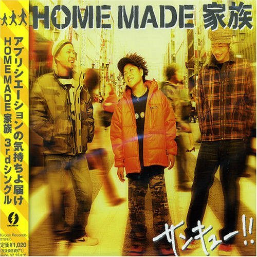 Home Made Kazoku - Thank You!