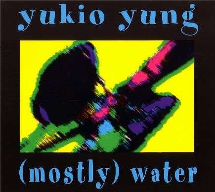 [yy.a7.water.jpg]