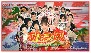 Anmitsu Hime Anmitsu+Hime+-+SD