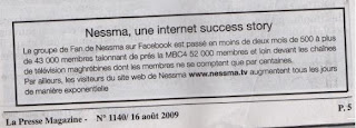 Nessma sur le Web