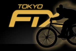 Tokyo Fix and Xtreme Sport Biker iPhone Applications