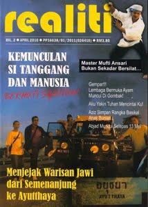 Cover Story di Realiti