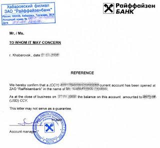 Выписка с банковского счета для визы в райфазен банк справку с места работы с подтверждением Паперника улица