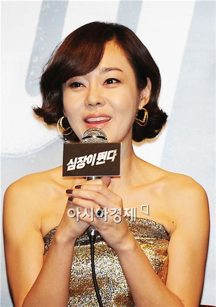 Yoon jin Kim