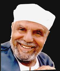 الشيخ / محمد متولي الشعراوي