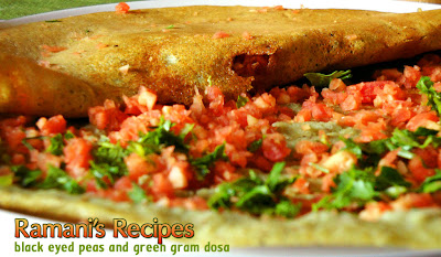 Black Eyed Peas and Green Gram Dosa - Ramani's Recipes