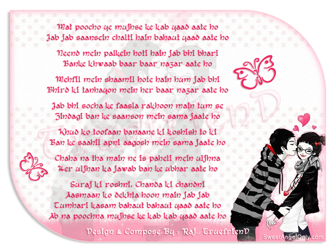 Sad Love Quotes Hindi http://poems-book.blogspot.com/2010/09/sad-love-poem-mat-poochho-ye-mujhse.html
