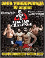 Conferenza Stampa e Weigh-In al Real Pain 2