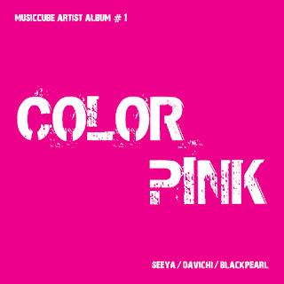 http://4.bp.blogspot.com/_CZilAKv_cZM/SUXOK5wVmlI/AAAAAAAAAAk/C2eaGTHA1Nk/s320/Color+Pink.jpg