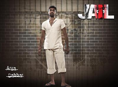 Jail 2009 Movie pics